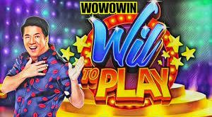Wowowin June 11, 2021 Watch Live Full Episode HD Online Pinoy Teleserye Replay