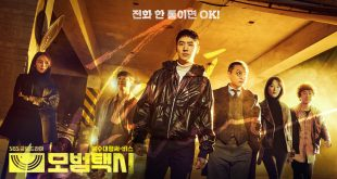 Taxi Driver (2021) Ep 16 Eng Sub HD Live