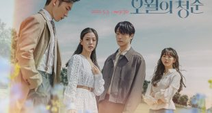 Youth of May (2021) Episode 12 Watch Eng Sub HD Live