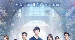 Love's Outlet (2021) Ep 2 HD English Sub Watch Full Ep Live