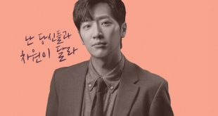 On the Verge of Insanity (2021) Ep 7 Watch Eng Sub HD Live