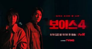 Voice 4: Judgment Hour Episode 2 English Sub HD Watch Live Online