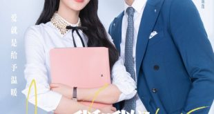 Be Together (2021) Episode 21 HD English Sub Watch Full Ep Live