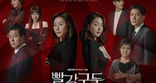 Red Shoes (2021) Ep 7 Watch Eng Sub HD Live