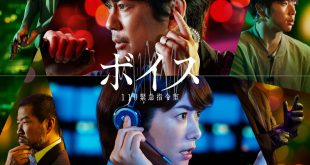 Voice: 110 Emergency Control Room 2 Ep 1 Eng Sub Watch Full Ep Live